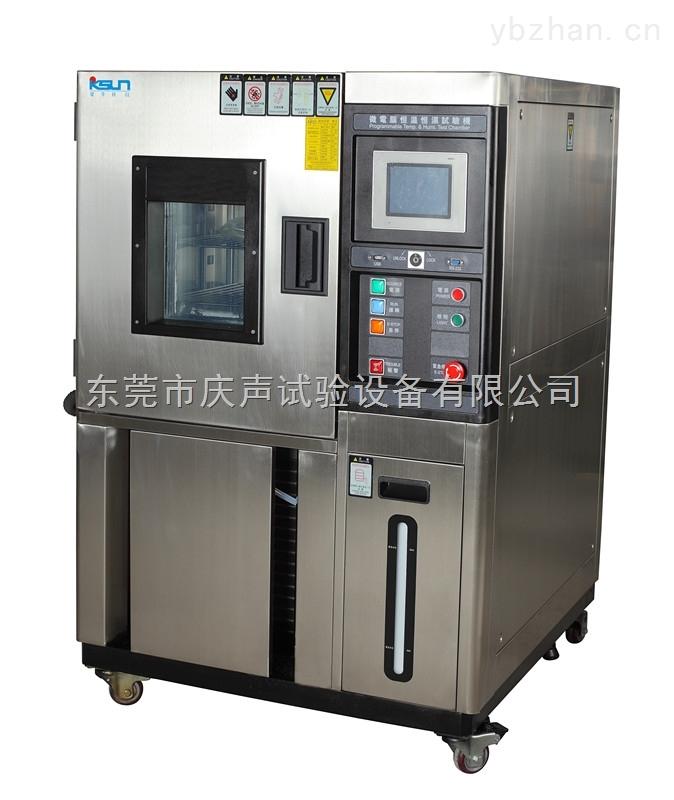 天津高低温试验箱厂家直销