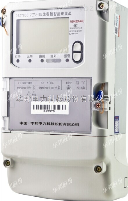 DTZY866C-Z-安徽省三相國網費控智能電表