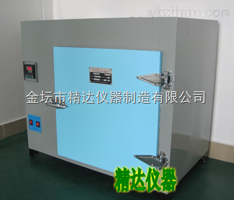 8401-1A-遠紅外高溫干燥箱