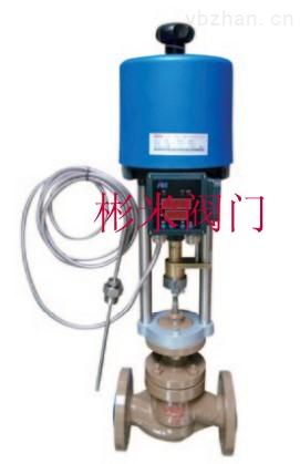 SMZWPE-導熱油電動比例閥|蒸汽比例調節溫控閥