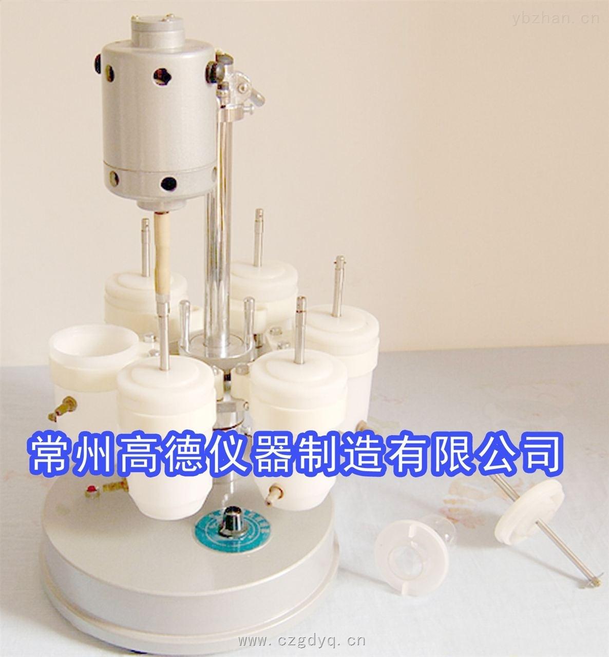 FS-1-可調高速勻漿機