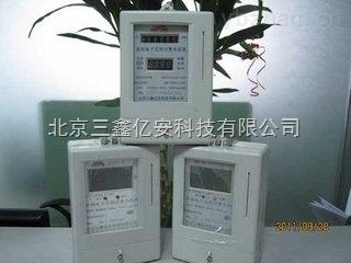15810921120销北京住宅插卡电表