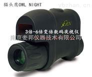 数码夜视仪XGEN