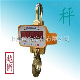 宁波哪里能买到1T无线电子称,杭州1T耐高温打印吊秤