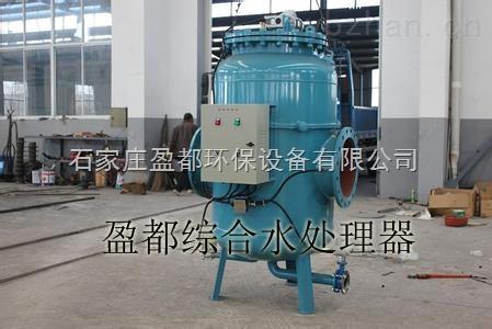 四川全程水处理器YD全程水处理仪
