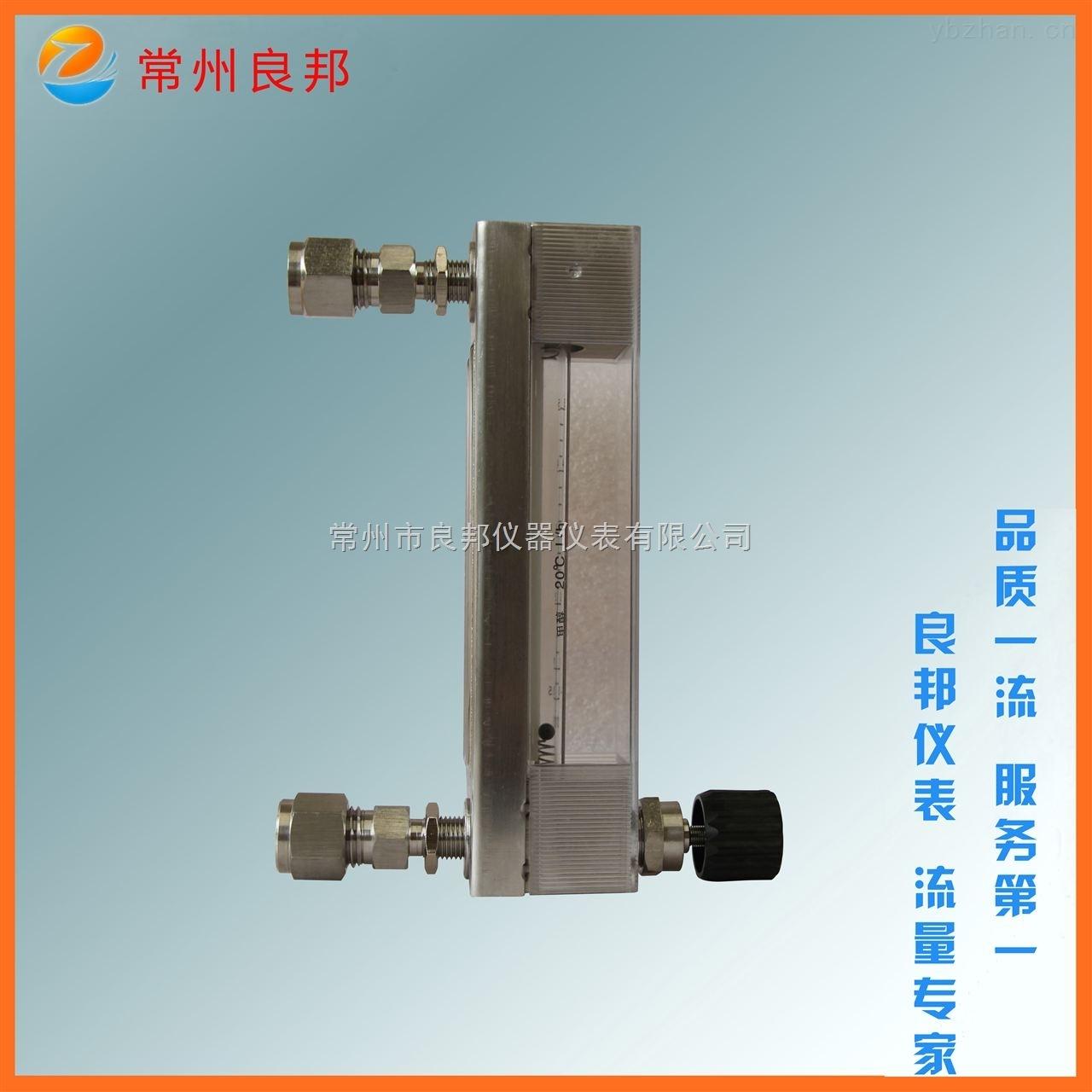 DK800-6F-DK800-6F 玻璃轉子流量計 防腐型 測量甲醇丙烷丙酮