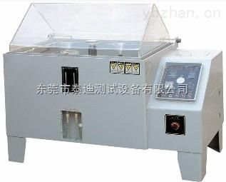 专业生产电子元件行业专用盐雾试验箱