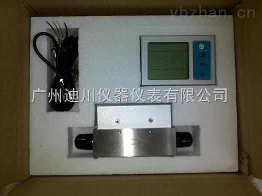 空气 氮气 氮气流量计 微型流量计