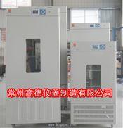 LRH-150(F)智能生化培养箱