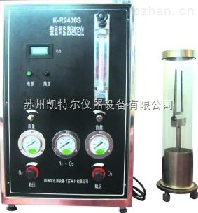 防火封堵材料氧指数测定仪优质厂家