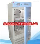 ZDP-250恒温振荡培养箱