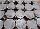 FHD-DN20防水防尘防腐接线盒价格