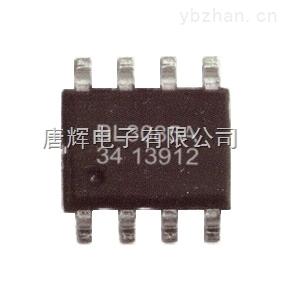 BL3085 贝岭 485芯片 智能电表IC