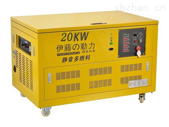 别墅用20KW静音汽油发电机