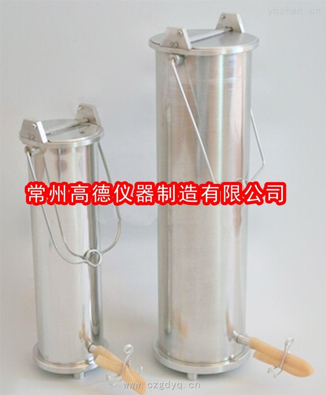 ZHT-B-不锈钢水质采样器
