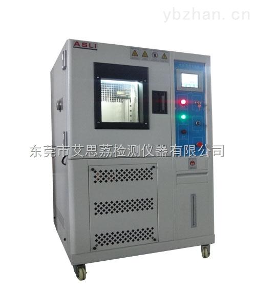高低温湿热老化机