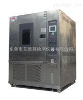 XL-1000氙灯耐气候试验箱