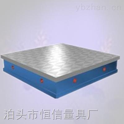 铸铁平板精密铸铁平板恒信加工铸铁平板