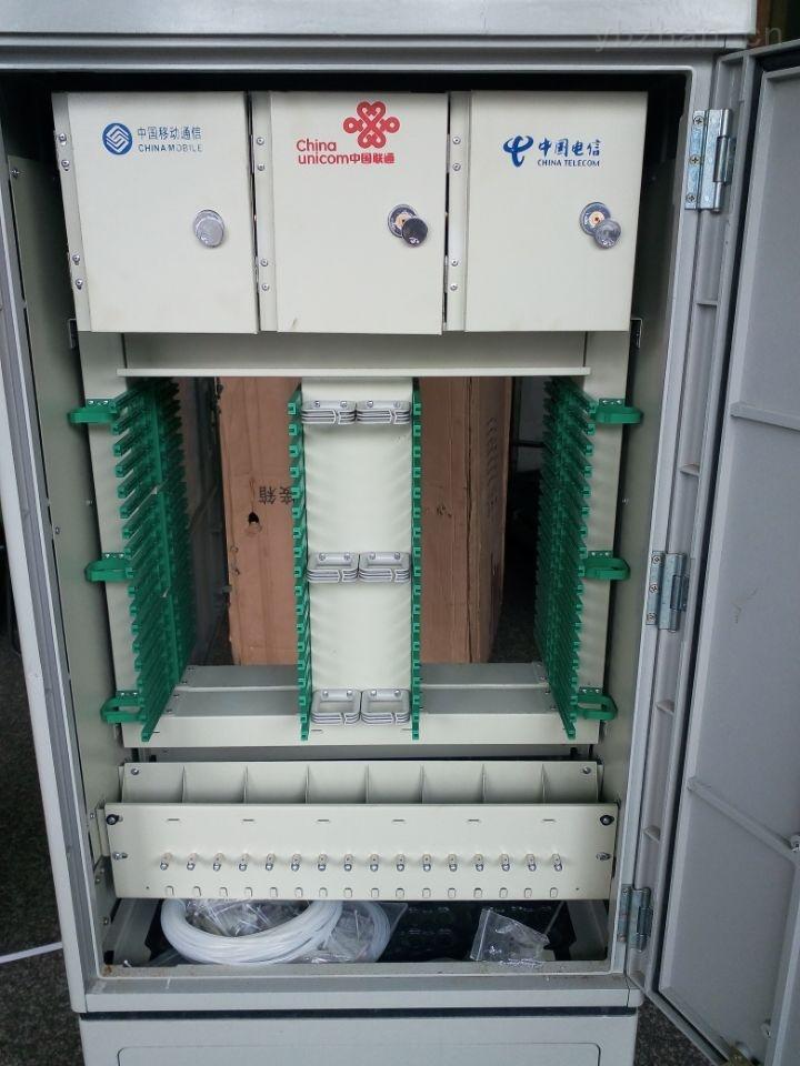 576芯三网合一光缆交接箱厂家