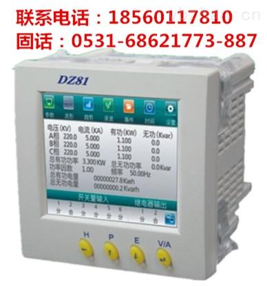电力网络仪表DZ81-51F