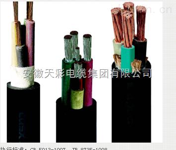 MYQ橡套矿用电缆