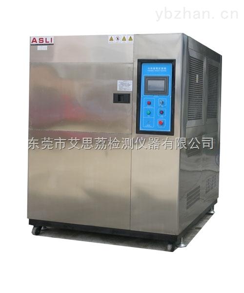 冷热实验箱