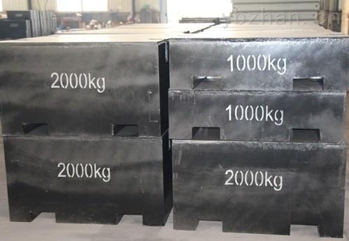 电子台秤校准铸铁砝码250公斤多少钱