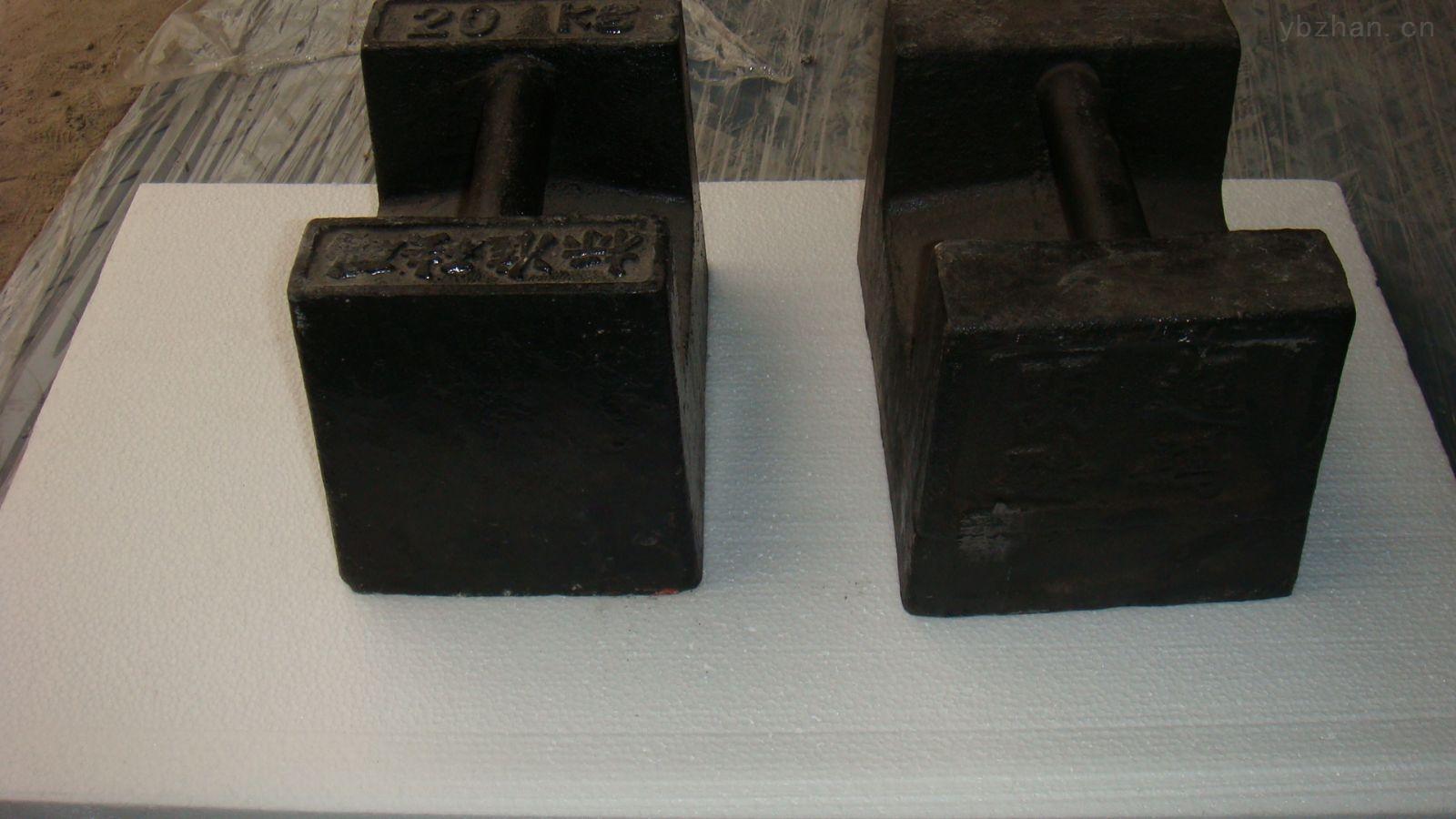 【地磅校准】标准型铸铁砝码250kg厂家