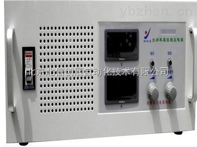 DL19-WYG-12V300A-开关电源