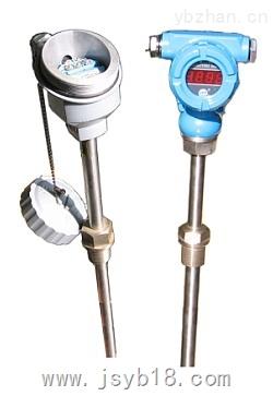 一體化熱電偶溫度變送器