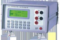 TL-502台式热工信号校验仪