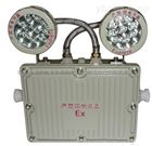 BAJ防爆应急灯-LED防爆应急灯-防爆照明应急灯