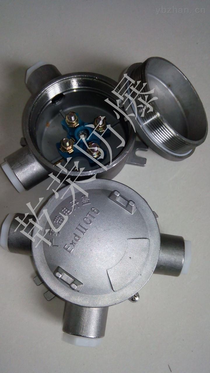 焦作三通平不锈钢防爆接线盒