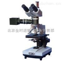 三目落、透射显微镜BM-12