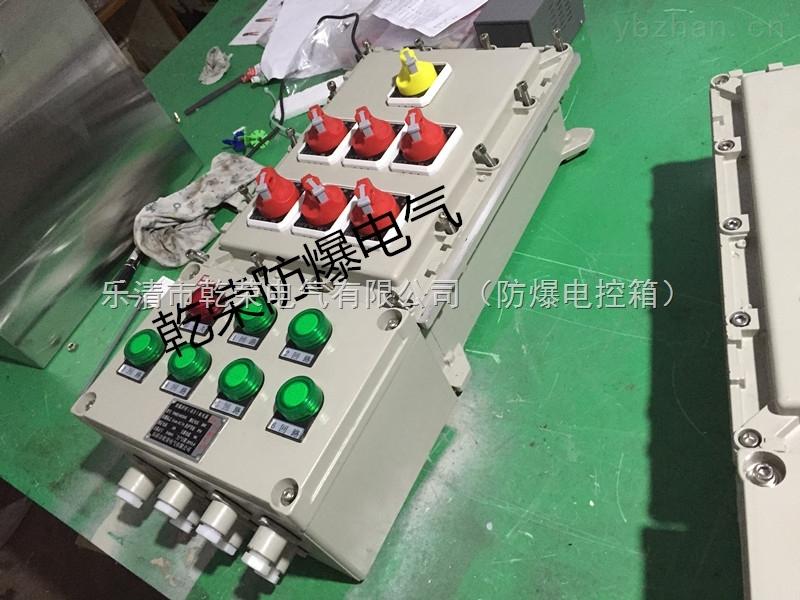 BXMD-乾榮Z新爆款防爆配電箱