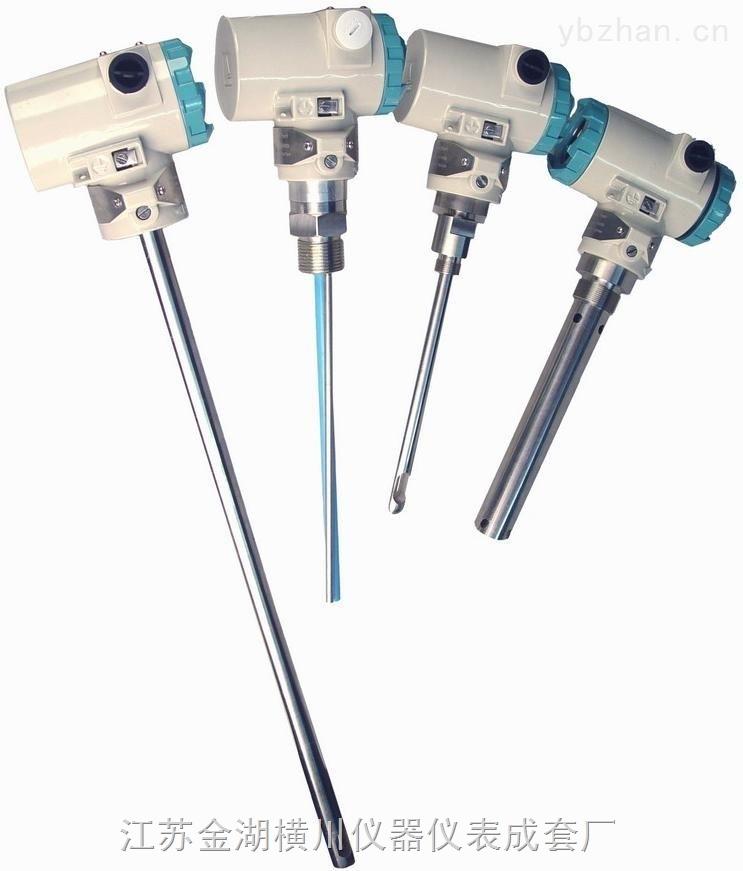电容式液位计,电容式液位计现货