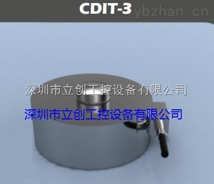 原装进口LCM systems不锈钢低高度压式称重传感器