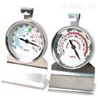 SP-Z-3不鏽鋼冰箱溫度計
