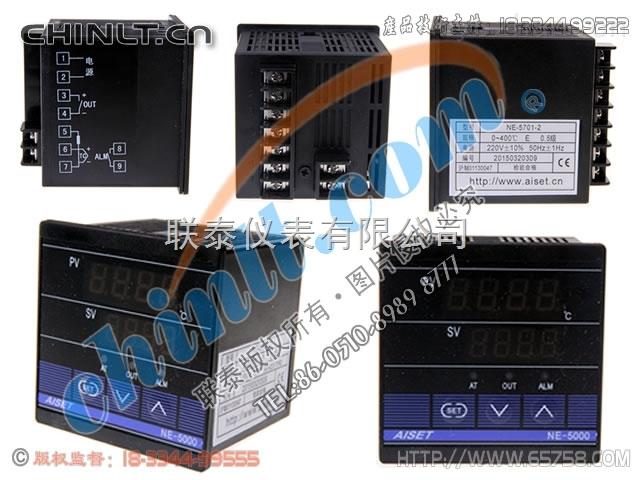 NE-5701-2  NE-5000-NE-5701-2  NE-5000智能温度控制器