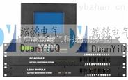 SDY3920蓄电池在线监测系统