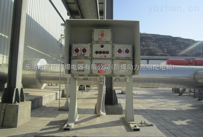 防爆動力檢修配電箱