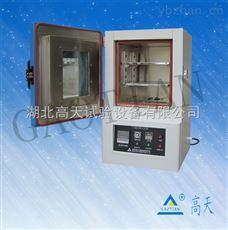 GT-TK-72温度老化试验箱  武汉老化箱