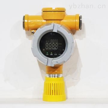 生产厂家直销 在线式固定式气体探测器 独立显示、声光报警