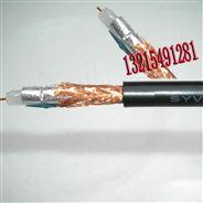 SYV實心聚乙烯-射頻同軸電纜