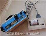 LD-3专业手持式粉尘检测仪原理