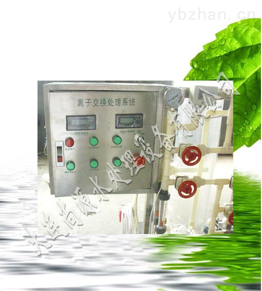 kl-999-哈尔滨EDI超纯水设备/哈尔滨超纯水设备/哈尔滨超纯水机