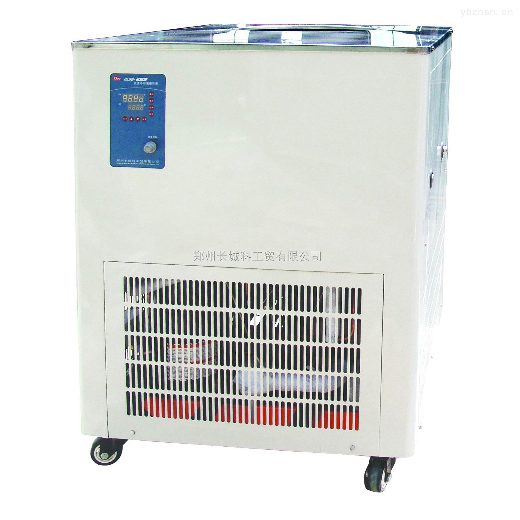 50L零下80度磁力搅拌反应浴