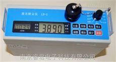 专业LD-3激光粉尘仪
