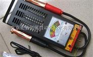 电瓶检测仪, 蓄电池测试仪