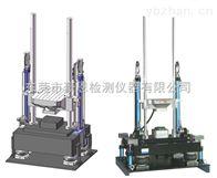 湖南電子產品碰撞試驗設備